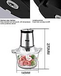 Измельчитель электрический для мяса, овощей и фруктов, кухонный двойной блендер чоппер DSP KM4024, фото 9