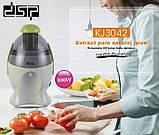 Мини электрическая соковыжималка для томатов, цитрусовых, овощей и фруктов DSP KJ3042, бытовая техника в кухню, фото 3