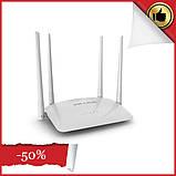 Wi-Fi роутер LB-Link BL-WR450H 2,4 GHz 300Mbps, дводіапазонний бездротової мережі маршрутизатор для дому, фото 2