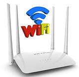 Wi-Fi роутер LB-Link BL-WR450H 2,4 GHz 300Mbps, дводіапазонний бездротової мережі маршрутизатор для дому, фото 5