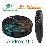 Android 9.0 Smart TV box, андроїд ТВ-приставка, медіаплеєр для телевізора, тюнер, смарт бокс ULTRA HD max HK1, фото 9