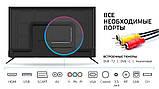 """Дешевий 3d LED Телевізор з цифровим тюнером DVB-T2 tv smart 55"""" 1215*740(FHD) Android 9.0, фото 5"""
