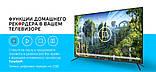 """Дешевый 3d LED Телевизор с цифровым тюнером DVB-T2 tv smart 55"""" 1215*740(FHD) Android 9.0, фото 6"""