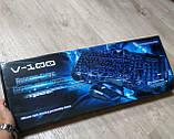 Набір професійної провідної ігрової клавіатури з USB і мишкою V-100P, комплект геймерський з 3 підсвічуваннями, фото 10