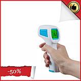 Электронный бесконтактный инфракрасный термометр для тела YHKY-2000, Цифровой медицинский градусник, фото 2