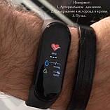 Спортивні розумні смарт-годинник браслет M5, Фітнес-трекер Smart Watch, Крокомір, Тиск, Пульс, фото 8