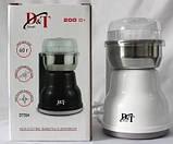 Електрична жорновий млин кавомолка D&T Smart DT-594, подрібнювач кавових зерен, спецій, цукру, фото 3