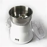 Електрична жорновий млин кавомолка D&T Smart DT-594, подрібнювач кавових зерен, спецій, цукру, фото 4