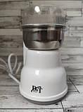 Електрична жорновий млин кавомолка D&T Smart DT-594, подрібнювач кавових зерен, спецій, цукру, фото 5