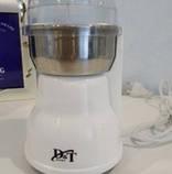 Електрична жорновий млин кавомолка D&T Smart DT-594, подрібнювач кавових зерен, спецій, цукру, фото 7