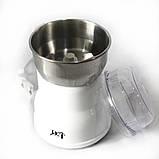 Електрична жорновий млин кавомолка D&T Smart DT-594, подрібнювач кавових зерен, спецій, цукру, фото 8