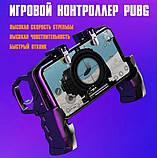 Безпровідний геймпад джойстик Pubg, Геймпад К21 для телефону, Ігровий маніпулятор для смартфонів до 6,5 дюйм, фото 6