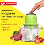 Кухонный электрический блендер двойной измельчитель, Молния от LEOMAX для мяса овощей и фруктов чоппер, фото 2