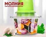 Кухонный электрический блендер двойной измельчитель, Молния от LEOMAX для мяса овощей и фруктов чоппер, фото 5