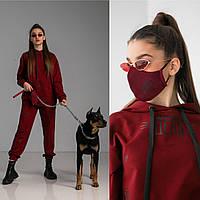Бордовый подростковый спортивный костюм с маской в комплекте на рост 140-164