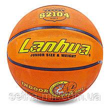 Мяч баскетбольный резиновый №5 LANHUA S2104 Super soft Indoor (резина, бутил, оранжевый)
