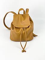 Жіночий рюкзак жовтий з екошкіри TVх7, фото 1