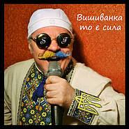 Значение украинской вышиванки