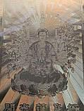 Денежная золотая карта в кошелек, фото 3