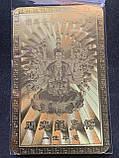 Денежная золотая карта в кошелек, фото 2