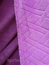 "Плед ""Комфорт"" фиолет, фото 3"
