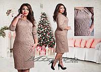 Женское нарядное платье MIDI с выбитым цветочным узором т. жаккард / батал / бежевое