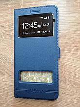 Чехол-книжка для Xiaomi Redmi 5 Plus Momax Blue