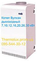 Газовый напольный котел Вулкан 7Е отопительный, дымоход, Украина, фото 1