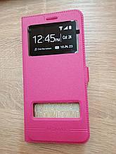Чехол-книжка для Xiaomi Redmi 5 Plus Momax Pink
