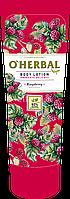 Лосьйон для тіла Ніжність амаранту Малина 200 мл O Herbal Vegan