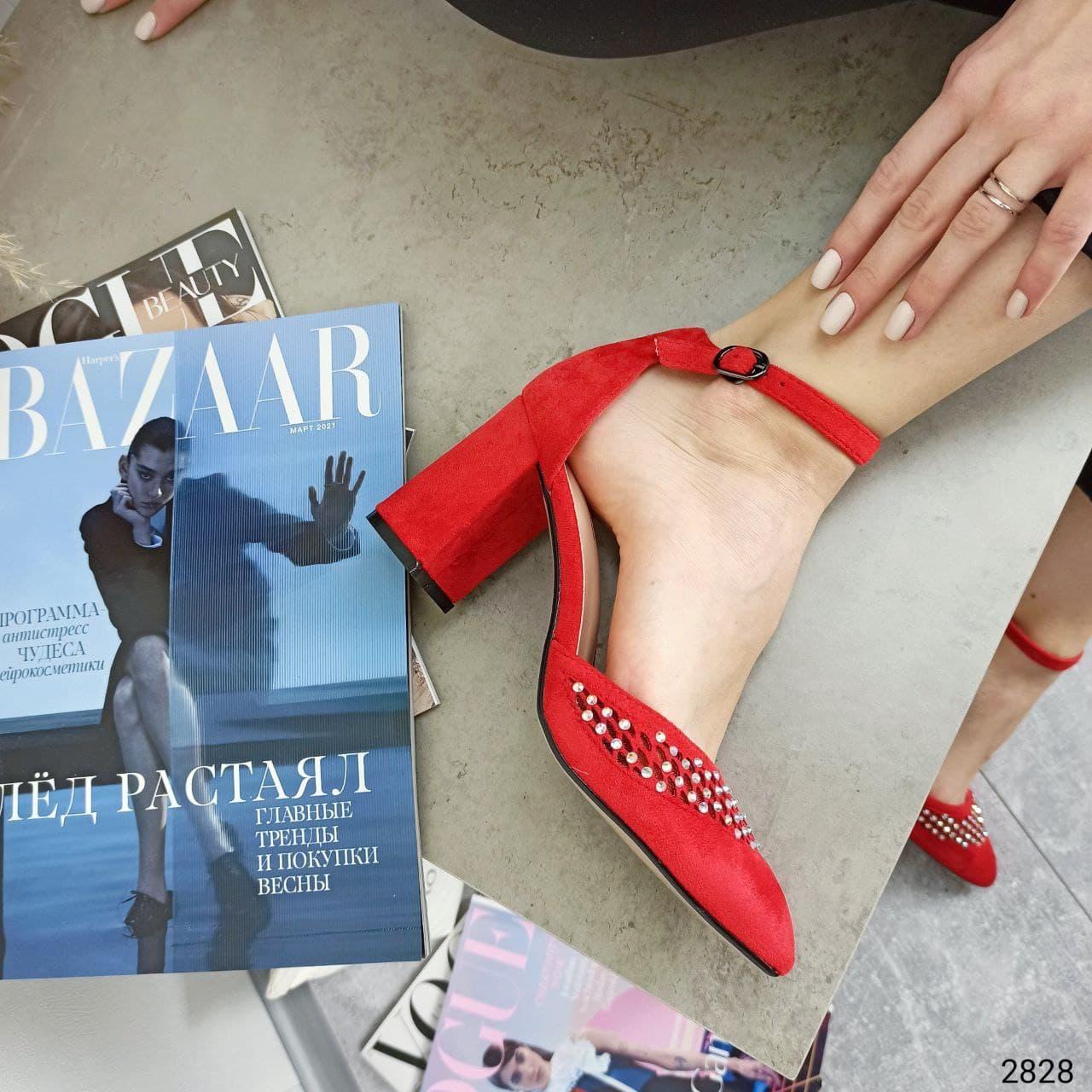 Туфлі зі стразами червоний экозамша 36-40