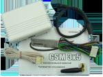 """Прибор приемо-контрольный охранный """"GSM 3x5"""""""