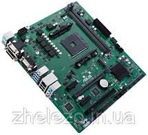 Материнська плата Asus Pro A520M-C/CSM Socket AM4, фото 2