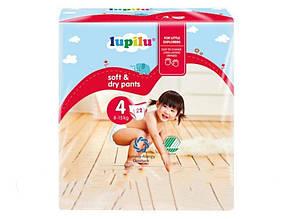 Трусики Lupilu Soft&dry Pants 4 (18-18 кг) 22 шт