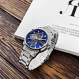 Guardo 011944-1 Silver-Blue, фото 4