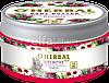 Масло для тіла Ніжність амаранту Малина 200 мл O Herbal Vegan