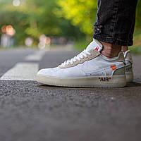 Мужские кроссовки Nike Air Force x Off White White Фабричный Вьетнам реплика