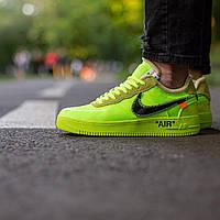 Мужские кроссовки Nike Air Force x Off White Green Фабричный Вьетнам реплика