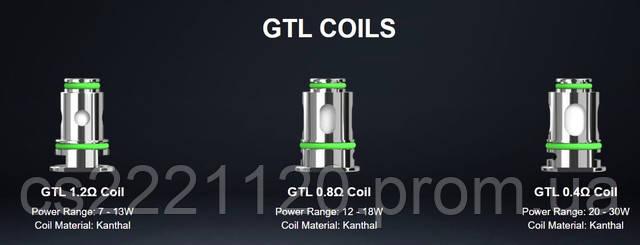 eleaf_gtl_coils