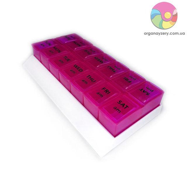 Контейнер для таблеток со съемными пеналами (розовый)