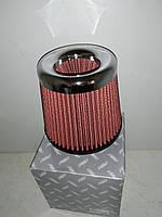 Фильтр воздушный нулевого сопротивления 63мм (Нулевик)
