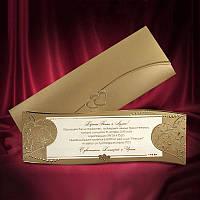 Золотистые свадебные пригласительные (арт. 3592)