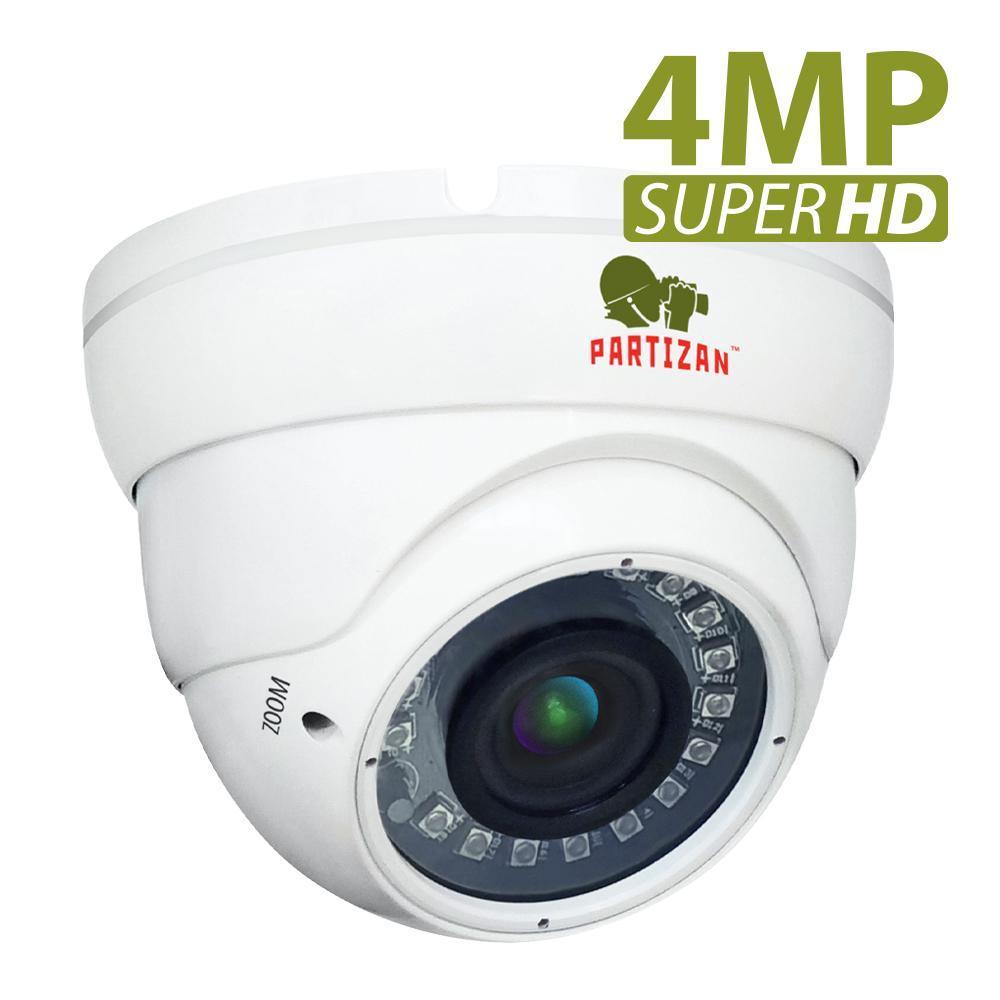 4МП купольная видеокамера Partizan CDM-VF37H-IR SuperHD v4.3