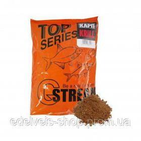 Прикормка рибальська G. STREAM(СТРІМ) TOP SERIES (Krill) кріль
