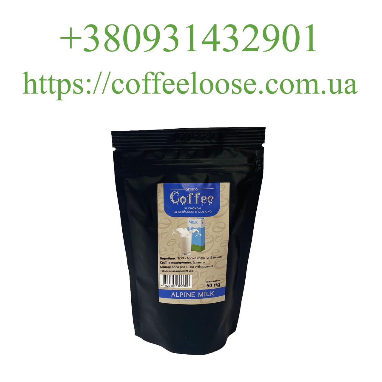 Кава розчинна ароматизований зі смаком Альпійського Молока 50 грам (Касік Бразилія)