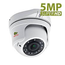 5МП купольная видеокамера Partizan CDM-233H-IR SuperHD v1.0 Metal