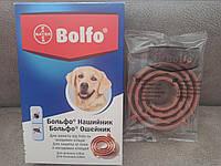 Нашийник Bayer Bolfo (Больфо), 66 см