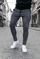 Мужские штаны зауженные темно-серые/4 цвета в наличии