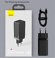 Быстрое сетевое зарядное устройство Baseus GaN2 Pro Quick Charger 2 Type-C+USB-A Black 65W (с кабелем 100W)