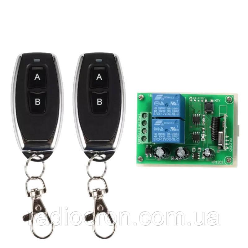 433МГц 2-х канальний бездротовий вимикач 12В+ Два пульта